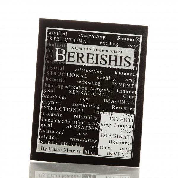 alephchamp_hebrew_reading_champion_aleph_alef_black_level_pro_bereshit_curriculum